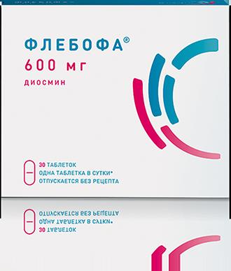 Варикозное расширение вен где лечить в челябинске журнал вестник тема варикоз